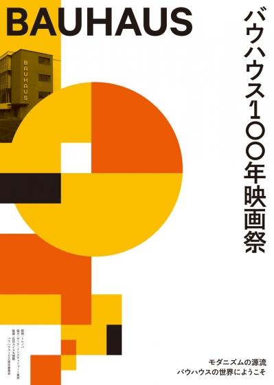 Bauhaus_visual_01-399x560.jpg