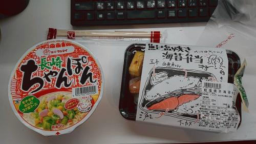 hirumeshi01.JPG
