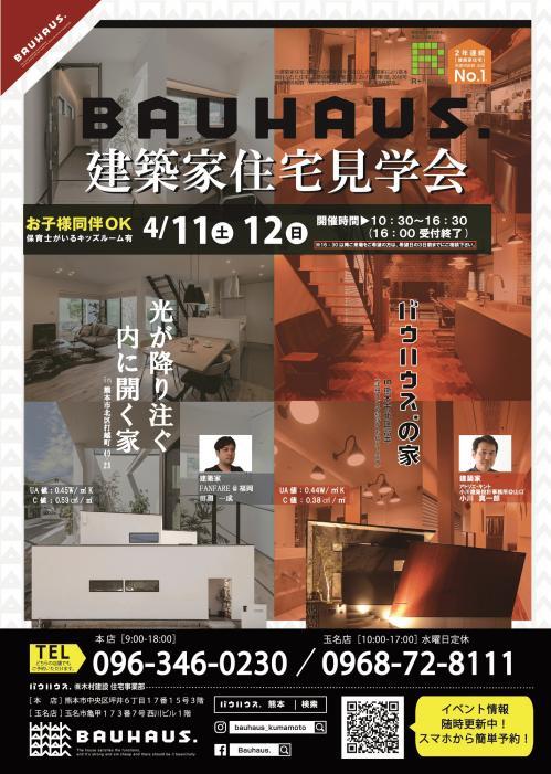 200411_event.jpg