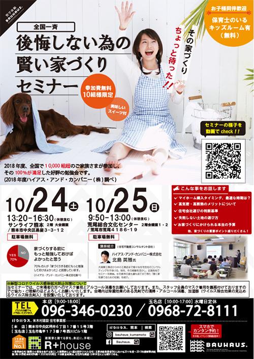 10gatu_seminer(500_706).jpg