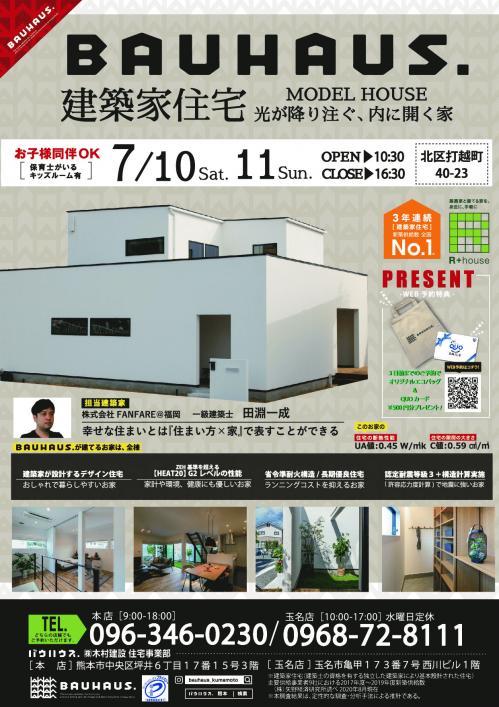 210710_event.jpg