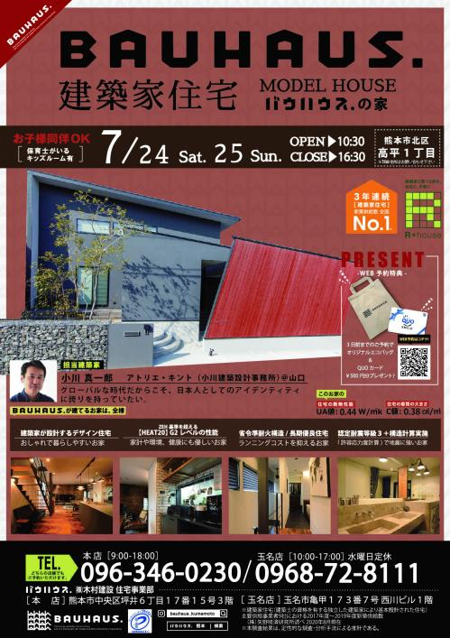 210724_event.jpg