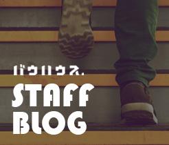 バウハウス staff blog