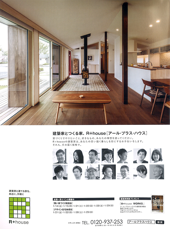 「ell decor」2
