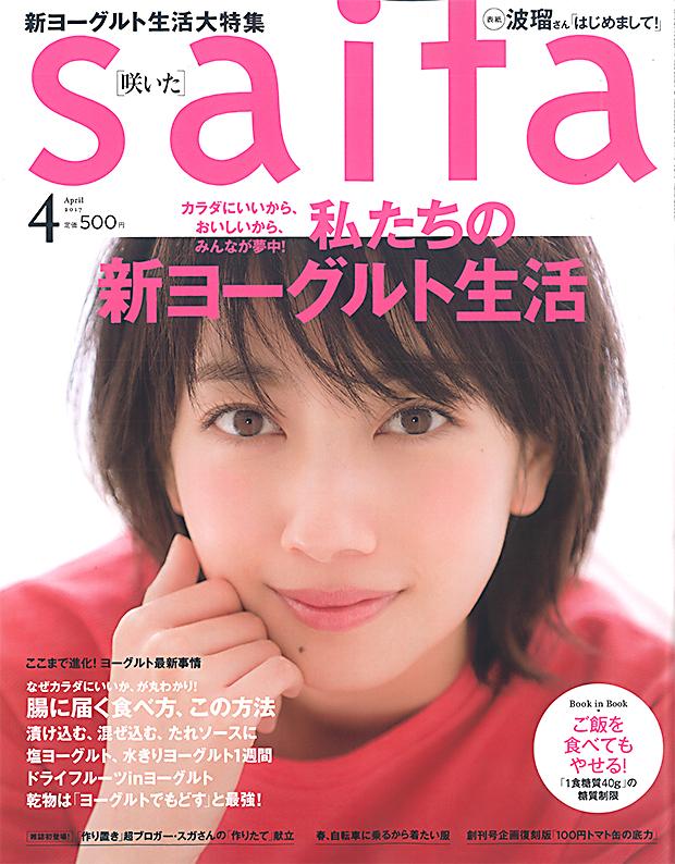 「saita」