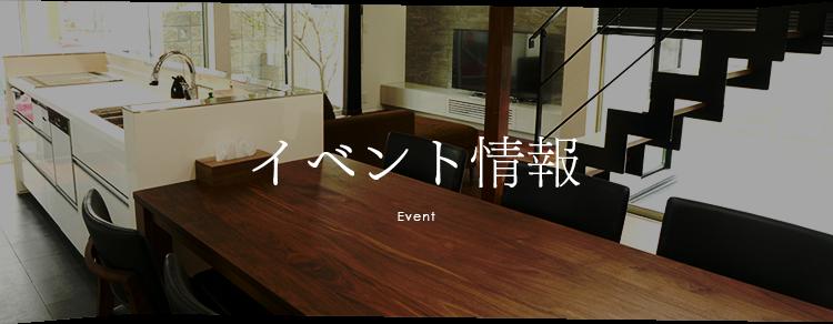00.5_イベント