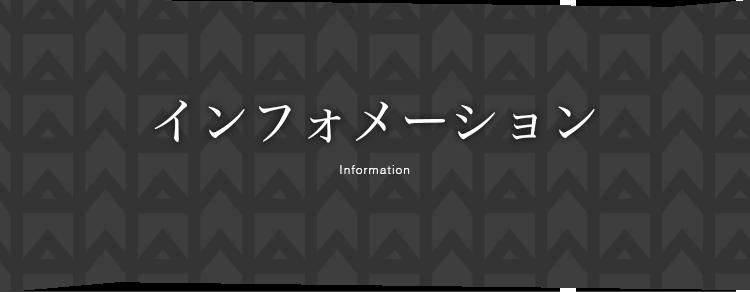 00.3_スタッフブログ