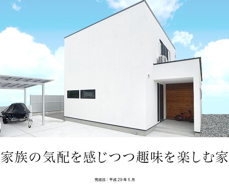 熊本市南区 M様 邸